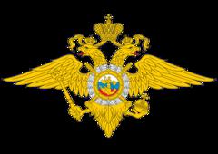 Отдел полиции № 4 УМВД России по г. Омску