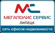 Мегаполис-Сервис, г. Липецк
