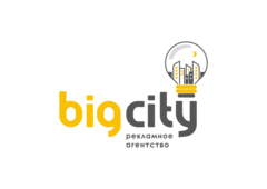 Рекламное агентство Big City
