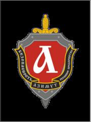 Охранное Предприятие Азимут