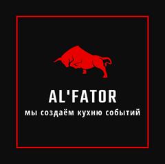 Альфатор