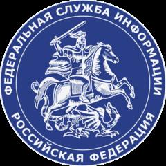 Федеральная служба информации. Европейское бюро (Federal Service of Information. European Bureau)