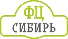 ФЦ Сибирь