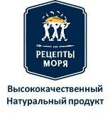 Калининградский Консервный Комбинат № 22