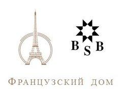 Французский Дом BSB