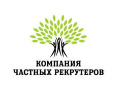 Компания частных рекрутеров (ИП Бобыкина Анастасия Викторовна)