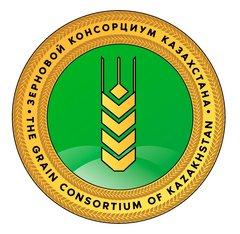 Зерновой Консорциум Казахстан