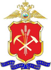ГУ МВД России по Кемеровской области