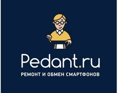 Pedant.ru (ИП Симаков Николай Владимирович)