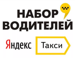 Логотип компании БКС