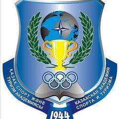 Академия Спорта и Туризма, АО