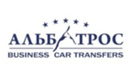 Альбатрос Бизнес Кар Трансфер