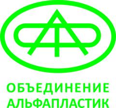 Орловский завод резиновых изделий ООО Объединение Альфапластик