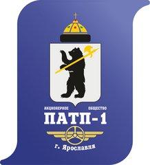 ПАТП-1 г. Ярославля