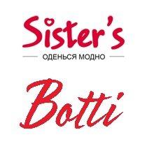 ПронтоМода / Sister`s & Botti