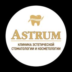 Аструм