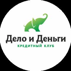 Кредитный клуб «Dело и Dеньги»