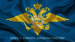 ОМВД России по Хорошевскому району г. Москвы