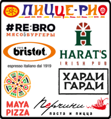 Перчини (ООО Аркада)