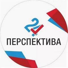 Оператор недвижимости Перспектива24-Развитие