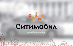 Официальный партнер Ситимобил (ООО Догма Голд)