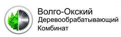 Волго-Окский Деревообрабатывающий комбинат Нижний Новгород