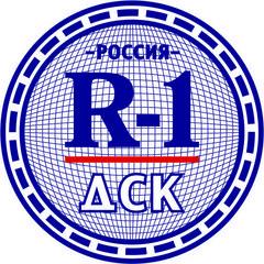 Транспортная Компания «Руслан-1»