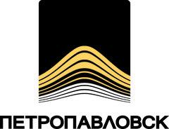 Управляющая компания Петропавловск