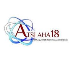 МФО ТОО «Атслаха 18»