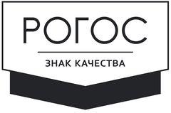 Рогос