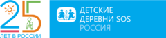 ДЕТСКИЕ ДЕРЕВНИ-SOS, РОССИЙСКИЙ КОМИТЕТ