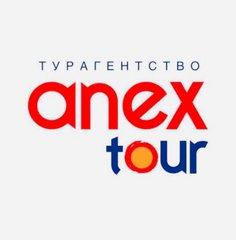 Anex Tour (ООО Туристическая Компания Юниверс)