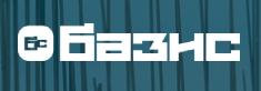 Строительная компания БАЗИС