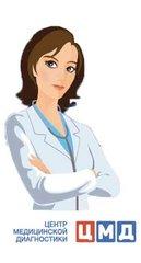 Центр медицинской диагностики