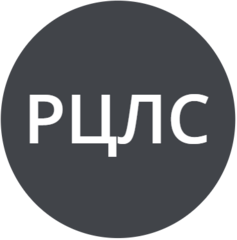 Региональный Центр Лицензирования и Сертификации