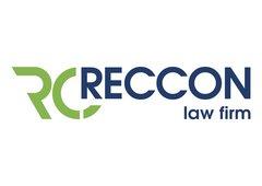 Юридическая фирма Реккон