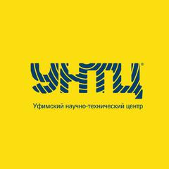 Уфимский НТЦ