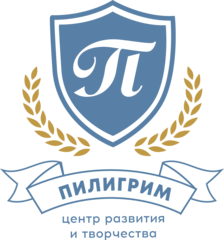 ДЦ Пилигримчики