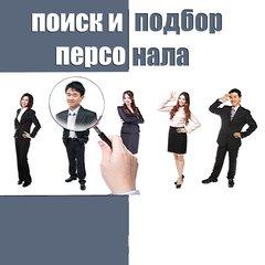 Кадровое агентство Гарант