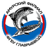 Амурский филиал ФГБУ Главрыбвод