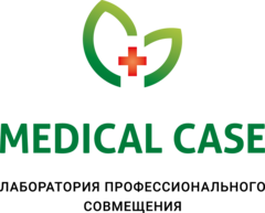 Медикал Кейс