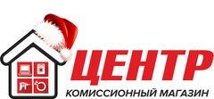Кузбасская комиссионная торговля