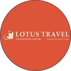 LOTUS TRAVEL