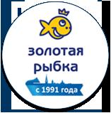Золотая рыбка, сеть зоомагазинов