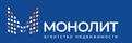 Агентство недвижимости Монолит