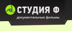 СтудияФ
