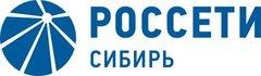 Алтайэнерго, Филиал ПАО Россети Сибири