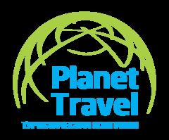 Планета Тревел