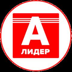 А-ЛИДЕР