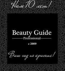 Professional Beauty Guide